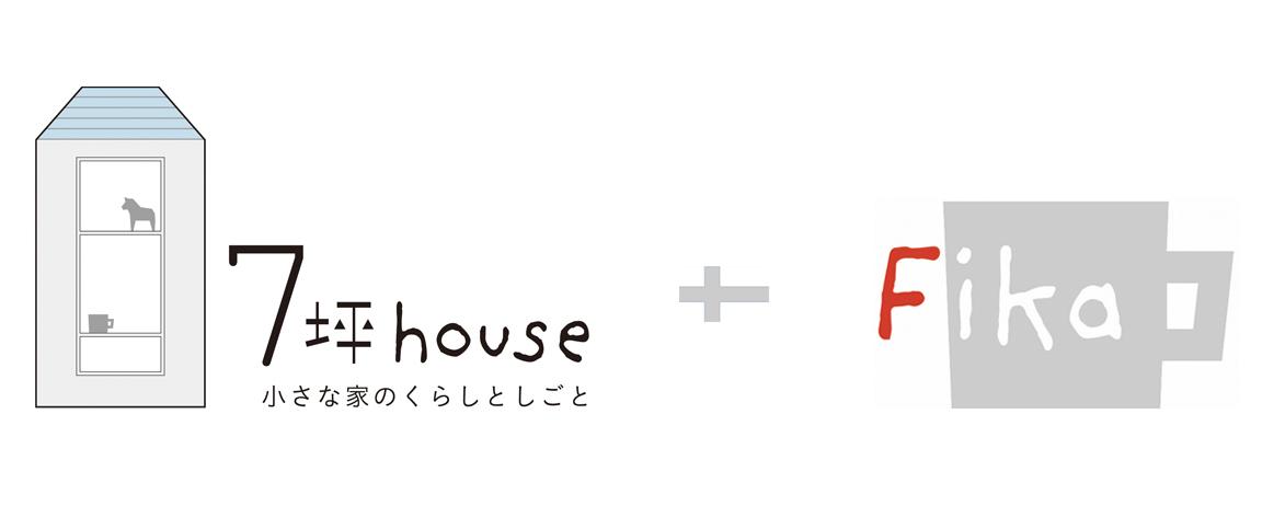 7tsubofikaフッターロゴ