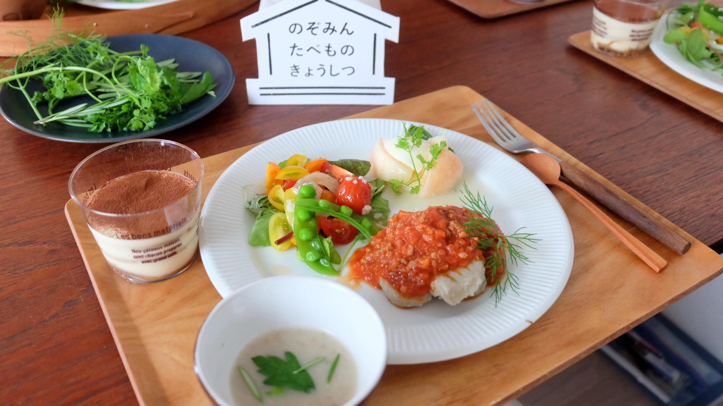 聞いて学んで、作って楽しく、食べておいしい。7月14日(日)は盛りだくさんのワークショップ「発酵deイタリアン」でした。