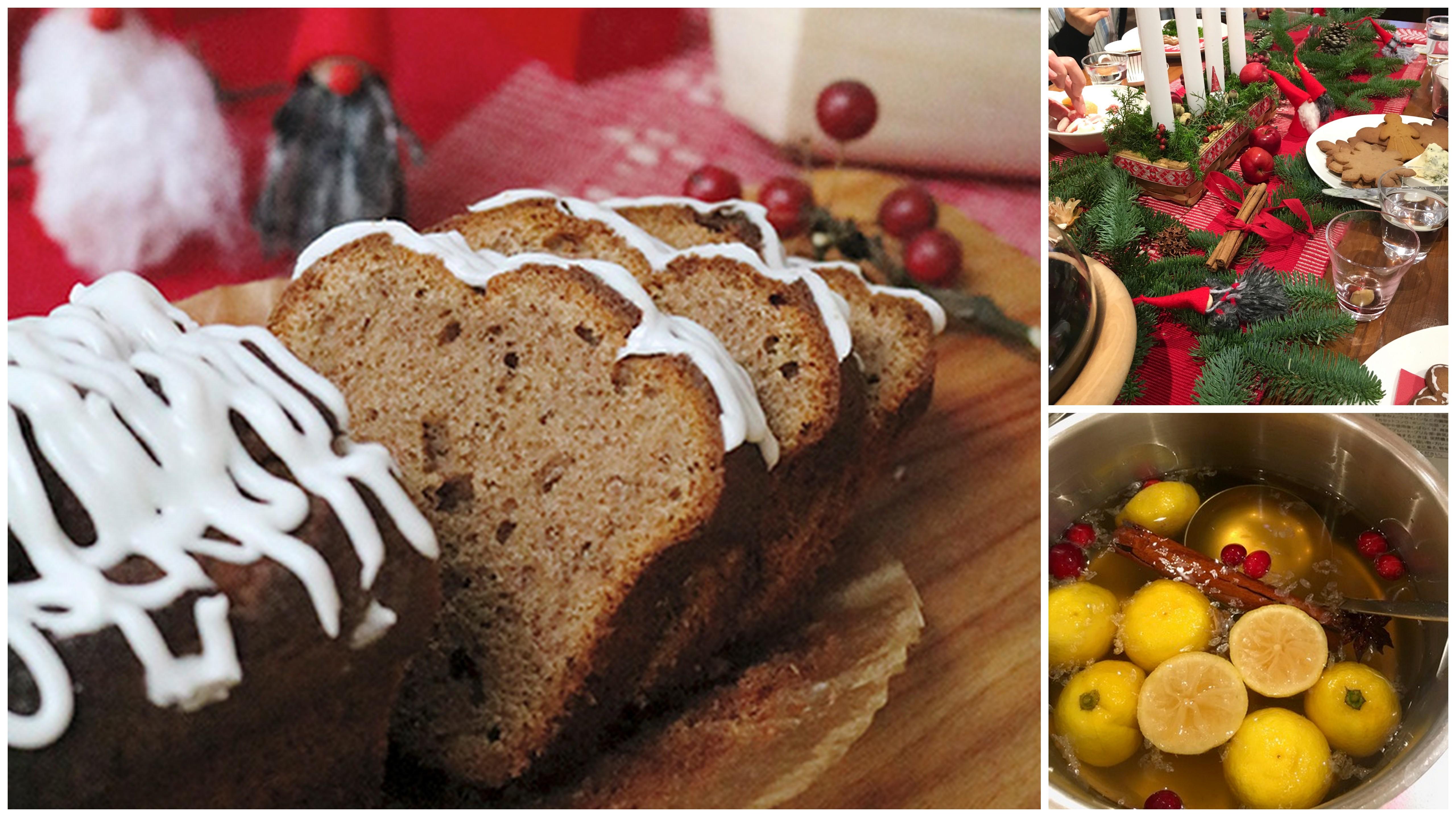 【ワークショップのお知らせ/11月23日(土)】クリスマスを待つアドベント(Advent)Fikaを開催します。